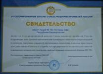 17-машDSC 5546а