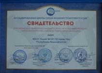 17-машDSC 5547а